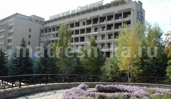 Солнечнодольская больница телефоны